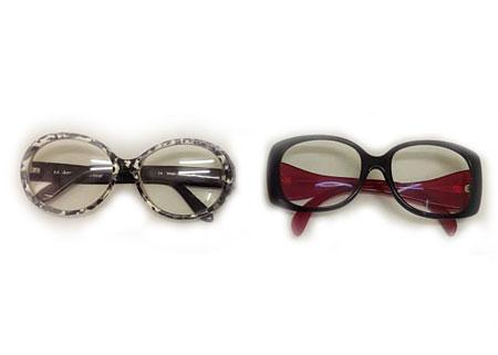 Custom Made Glasses